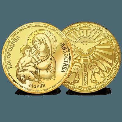 златна монета за Успение Богородично