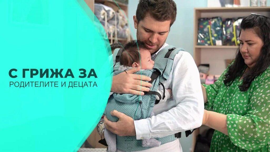 консултант по бебеносене Слингомания